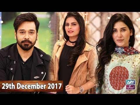 Salam Zindagi With Faysal Qureshi - 29th December 2017 - Ary Zindagi