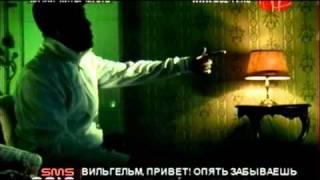 Скачать Centr Feat Баста Город дорог