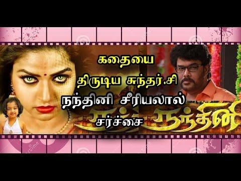 Sundar c Theft a Story its sun tv famous nandhi serial