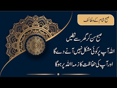 wazifa-for-to-be-protected-from-all-difficulties-l-ayat-al-kursi-ka-powerful-hasar