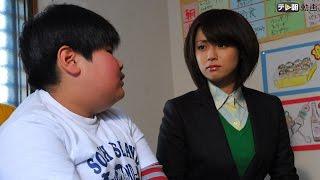 いまだ自分の能力に慣れないめぐる(深田恭子)だったが、ある日授業中...