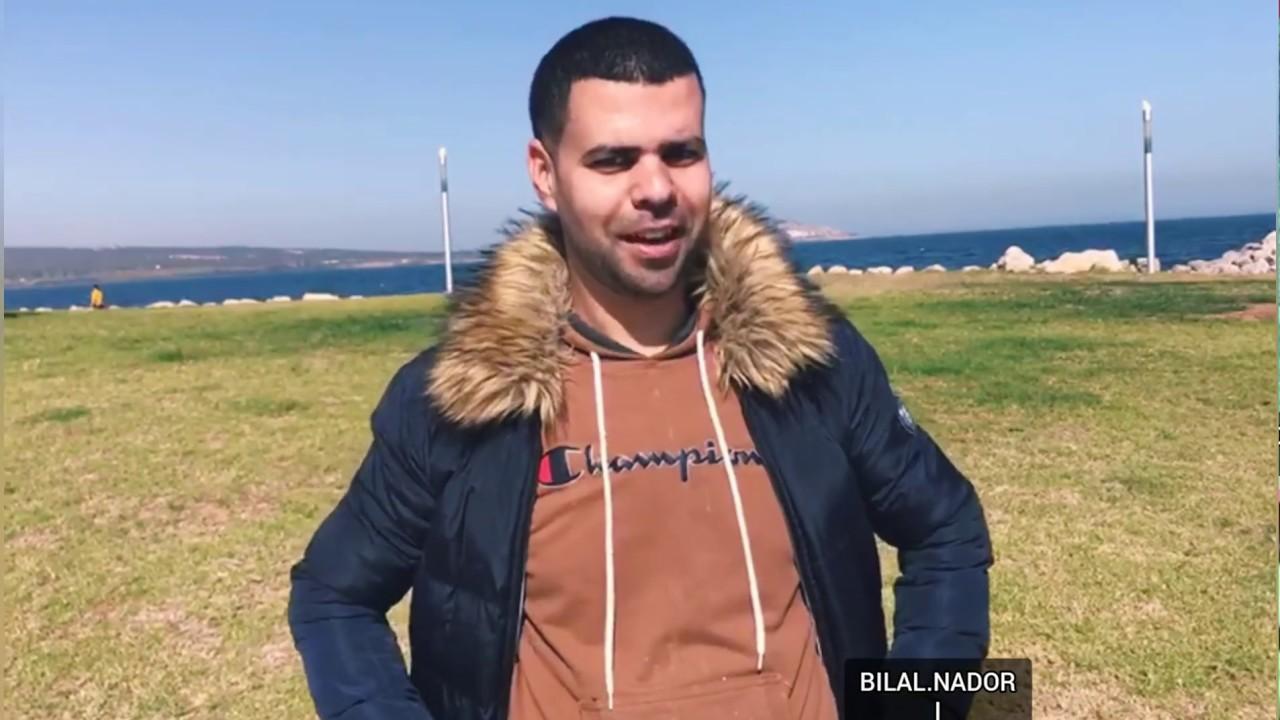 بلال الناظوري في قصيدة فكاهية عن عيد الحب   Bilal Nadori Gijan T9asist Tasawar Kh 3id Lhoub