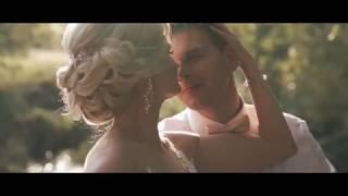 Свадьба Александра и Светланы 30-09-2017 (Хутор Мушкино)