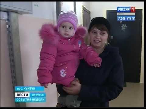 Выпуск «Вести-Иркутск. События недели» 13.10.2019 (08:40)