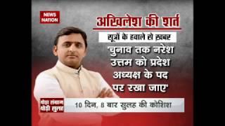 Nation Agenda: Time running out for Mulayam - Akhilesh as EC advances hearing to Jan 13