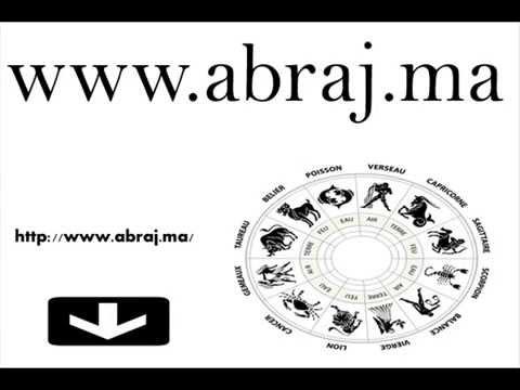 abraj 2014