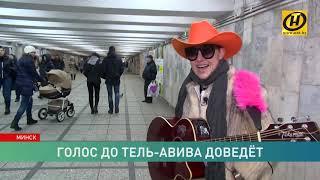 Сюжет для телеканала ОНТ (Беларусь)