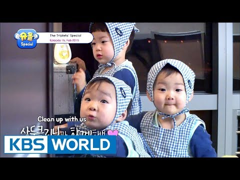 The Return of Superman - The Triplets Special Ep.16 [ENG/中文字幕/2017.08.25]