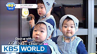 The Return of Superman - The Triplets Special Ep.16