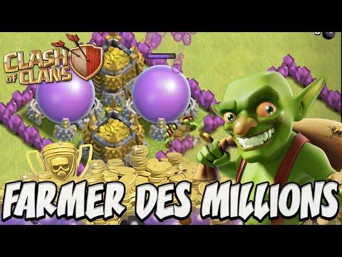 Nouvelle méthode pour farmer 3 millions d'or de l'heure ! | Clash Of Clans Français