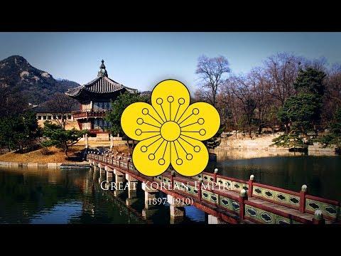 "Great Korean Empire (1897–1910) National Anthem ""대한제국 애국가"""