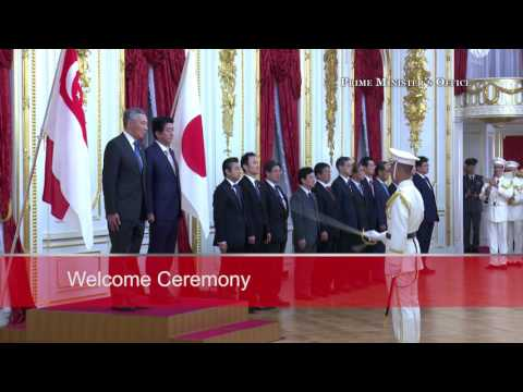 Official Visit to Tokyo: Days 1 & 2