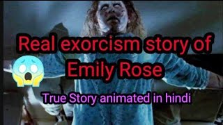 Real horror story of exorcism  Exorcism of Emily rose in hindi.... Emily Rose horror story😱