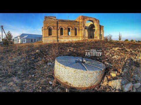 Троицкий Храм ⛪️ в селе Райновка 🏘🇧🇬