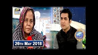 Shan e Iftar – Segment –  Aaj Ke Mehman ( Parween Saeed) – 26th May 2018