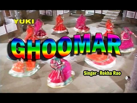 घूमर | Ghoomar |  | Rajasthani Folk Song | by Rekha Rao
