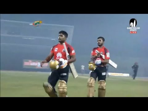 Winning Moments of Comilla Victorians Against Sylhet Sixers || 16th Match || Edition 6 || BPL 2019