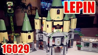 Lepin 16029 Hogwarts Castle