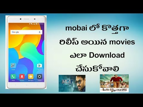 How To Download Telugu New Movies in Hd...