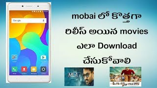 Telugu movies download in