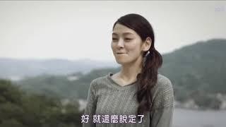 Download Mp3 Film Jepang Sakura No Ame