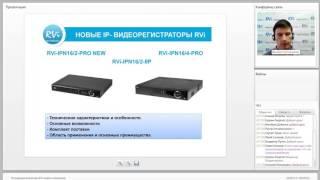 RVi-IPN16/8-PRO IP-видеорегистратор (NVR)