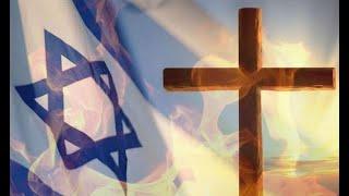 It's Open Season for Missionaries in Israel - עונת המיסיון החופשי בישראל - Beyneynu 2020 in Review