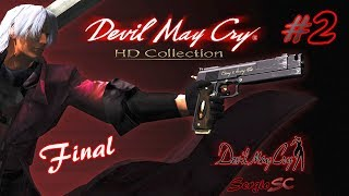 Devil May Cry HD Collection Misiones 11 al 23 FINAL Walkthrough Español (Remaster) PC 60 fps