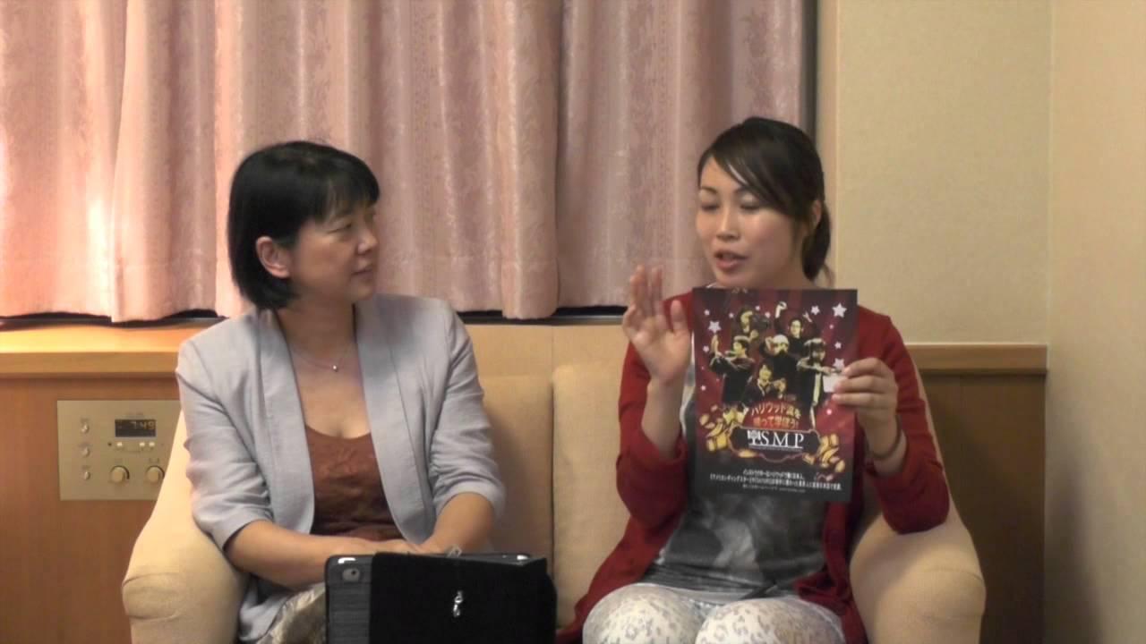 ISMP校長横山智佐子さんインタビュー(ISMP principal Chisako ...