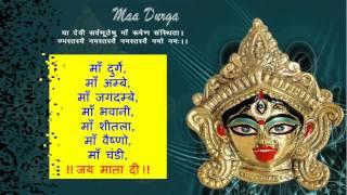 Wish U Happy Navratri wishes in Hindi, Quotes, Greetings, SMS, HD Whatsapp