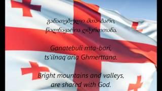 """Georgian National Anthem - """"Tavisupleba"""" (KA/EN)"""