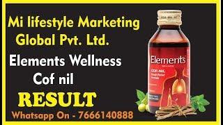 Elements Wellness Cof nil Result | Mi lifestyle | Product result | Ram Patil