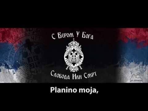 Spremte se spremte (with lyrics) - Orchestra Mladost