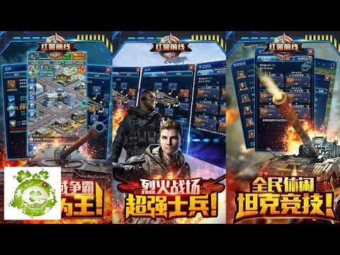 Game Mobile Private Red Alert Frontline | Free VIP7 - 50.000.000 ALL Money