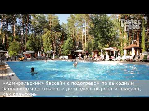 Открытые бассейны и пляжи Киева. Tastesgood.ua — ресторанный портал