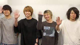cinema staff、ニュー・シングル『Name of Love』リリース—Skream!動画メッセージ
