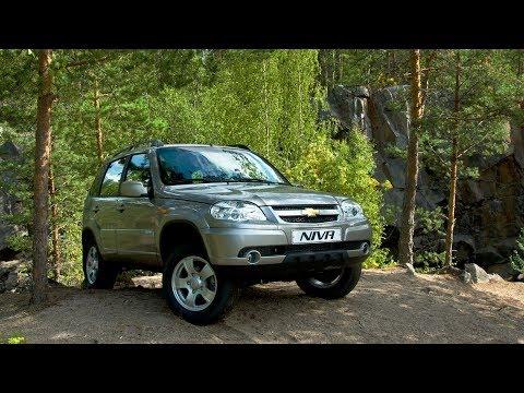 Chevrolet Niva Eva коврики в салон и багажник Evabel.ru 8800-222-48-45