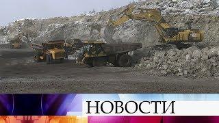 Смотреть видео Россия уже через три года может войти в число мировых лидеров по экспорту угля премиум-класса. онлайн