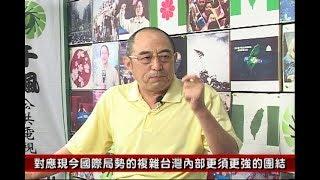 ●千楓福台政治台_袁紅冰『曹長青現象』正在撕裂本土能量撕裂綠營