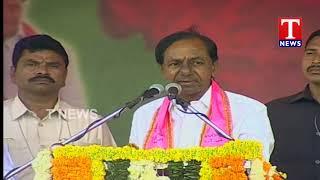 CM KCR Full Speech  | TRS Praja Ashirvada Sabha | Wanaparthy | TNews Telugu