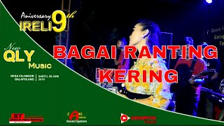 Dangdut koplo BAGAI RANTING KERING terbaru || new qly music live limbangan