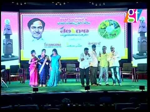 Gidde Ram Narsaiah Excellent Song | Telangana Formation Day | Telangana Folk  | Great Telangana TV