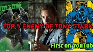 Top 5 Enemy of Tony Stark in MCU