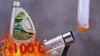 Petronas Syntium 1000 10W40 Jak czysty jest olej silnikowy? Test powyżej 100°C