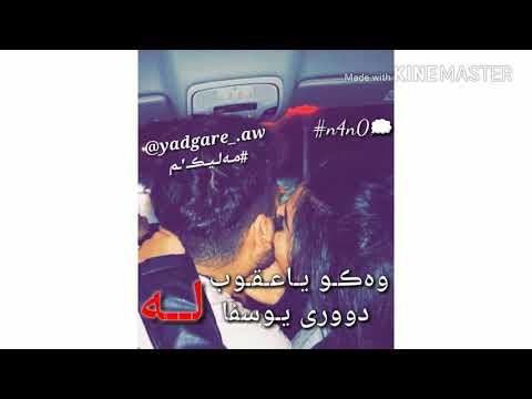 Damrm ba be to mn ba tanhaey          follow @yadgare_.aw