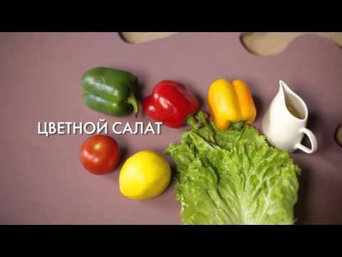 продукты богатые омега-3 -