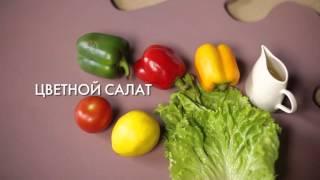 5 продуктов которые помогают похудеть