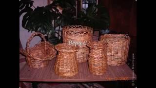 Страна мастеров ( сайт) техника плетения из газеты.
