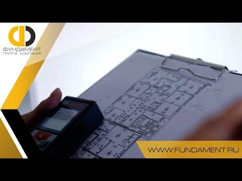 Дизайн проект. Порядок заключения договора
