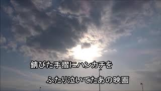 説明 歌手 永井裕子さん.